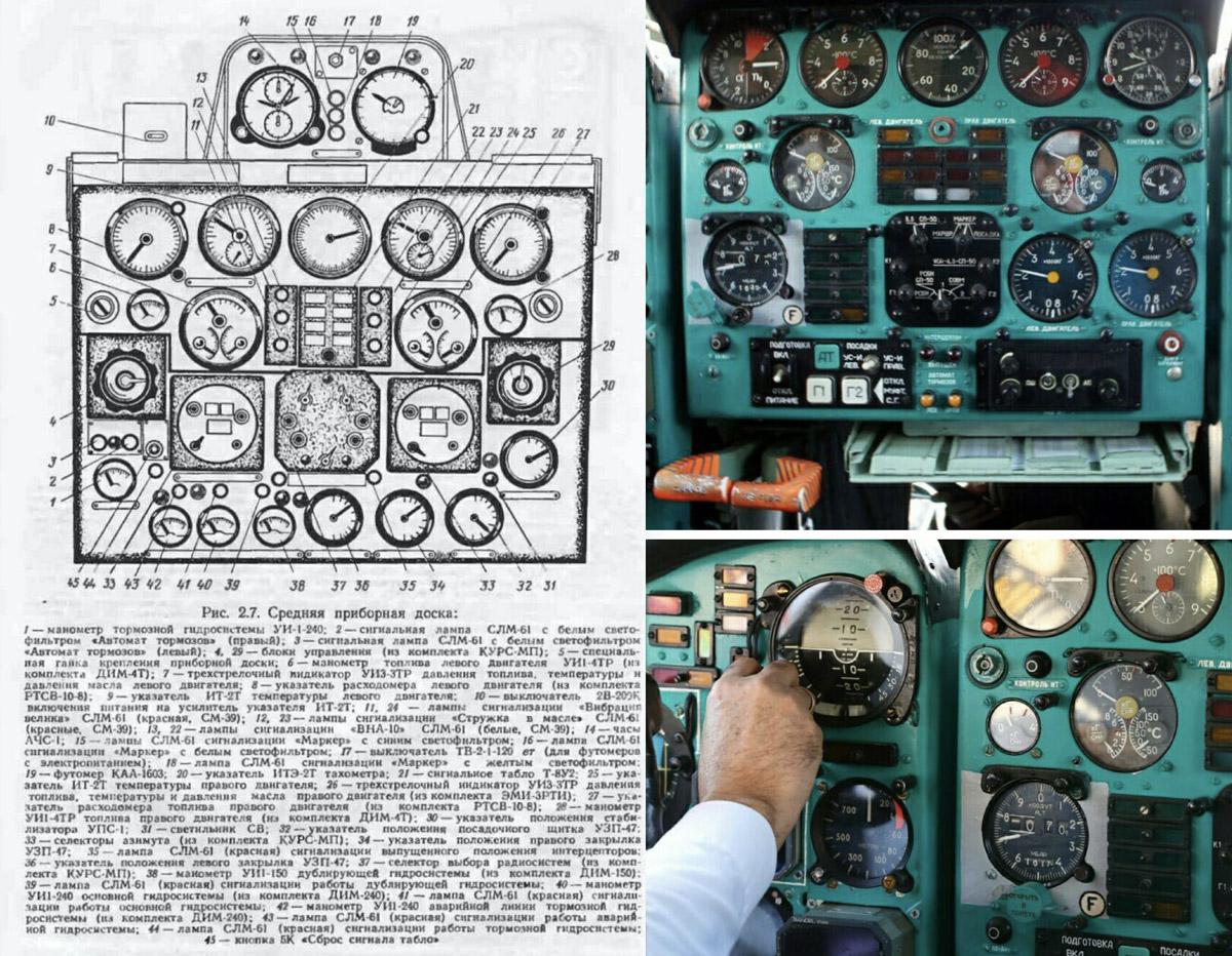 Ту-134: 50 лет эксплуатации - 12