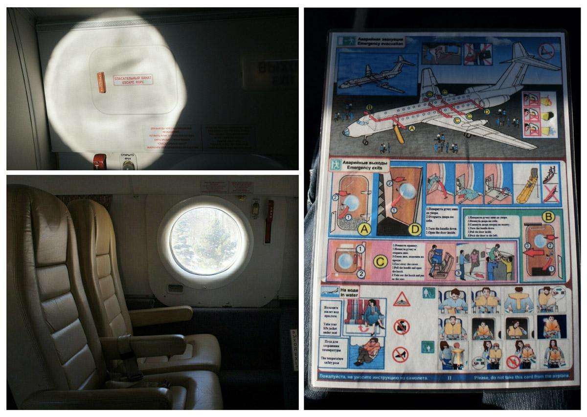 Ту-134: 50 лет эксплуатации - 15