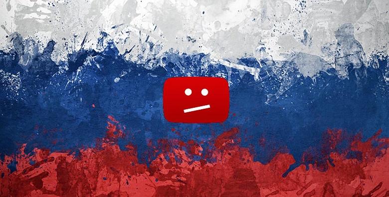 Роскомнадзор против Google: блокировка на YouTube гимна России — это «неприкрытое и недопустимое хамство»