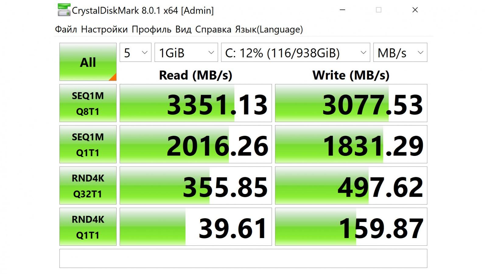 XPS 13 9310: эволюционный апгрейд флагманского ультрабука Dell с Tiger Lake внутри - 25