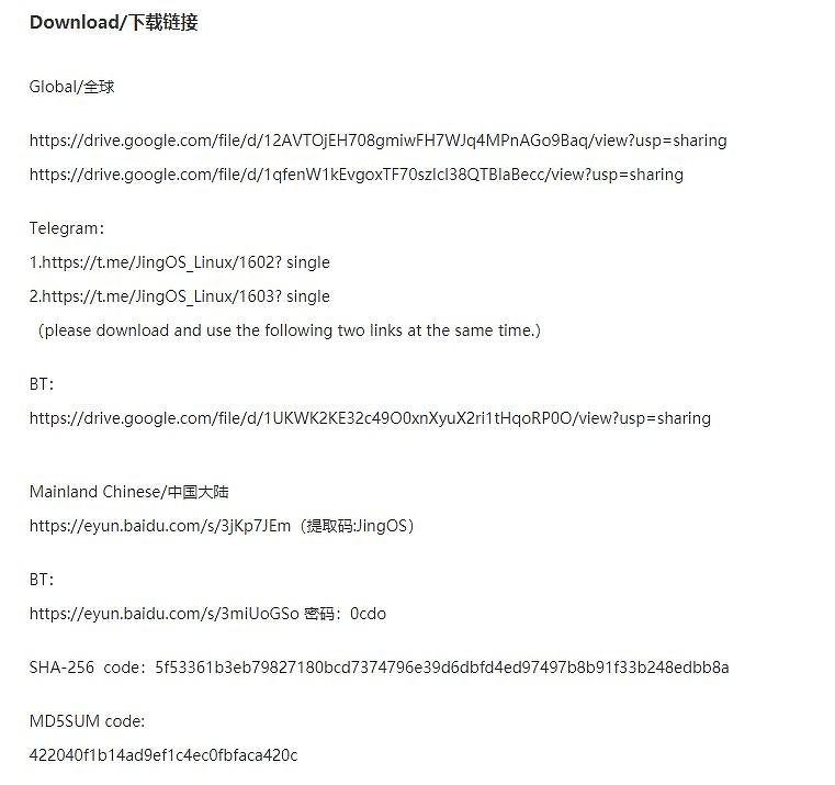 Китайцы создали альтернативу Android и iOS на Ubuntu для смартфонов и планшетов - 2