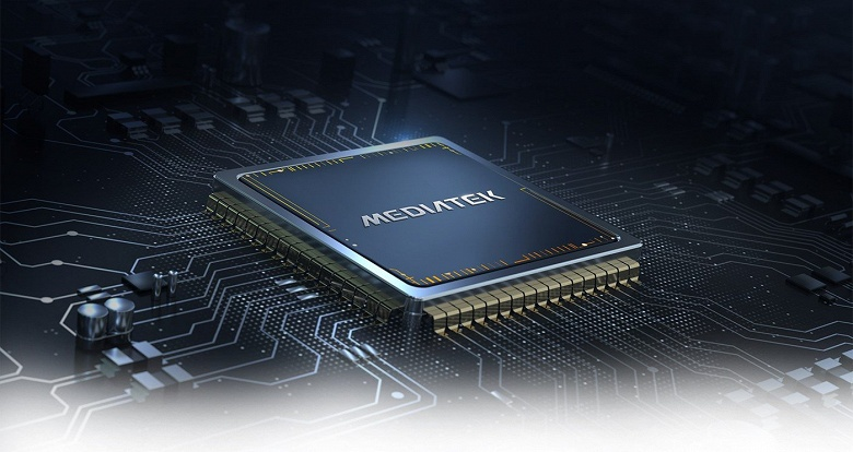 MediaTek забрала у Qualcomm звание лидера на крупнейшем рынке однокристальных систем