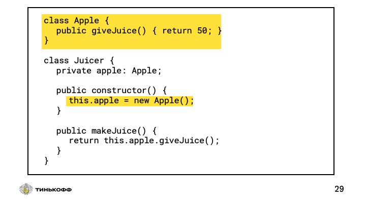 Архитектурный паттерн Dependency Injection в React-приложении - 3