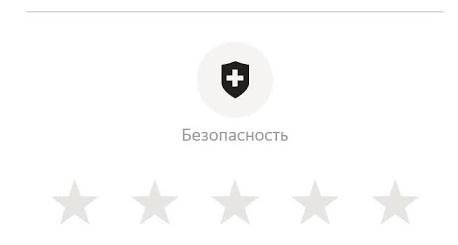 Как молодой девушке уехать на Яндекс.Такси в лес и пропасть без вести - 1