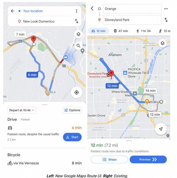 Переработанный интерфейс Google Maps понравился далеко не всем