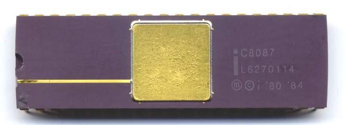 Секретный сопроцессор Apple M1: что это, зачем и как работает - 9