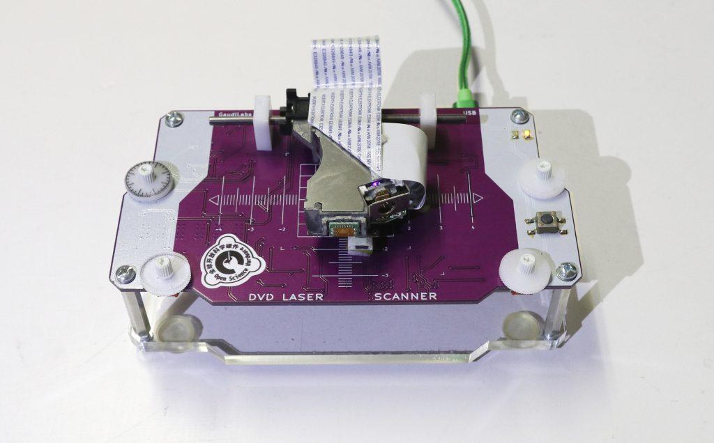 Старый DVD-привод превращается… в лазерный микроскоп - 1
