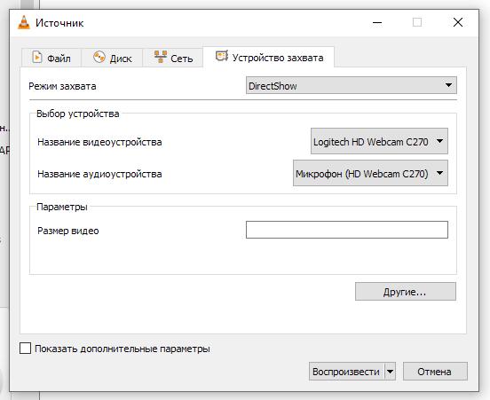 20 лет VideоLAN Client Player: 8 неочевидных возможностей программы - 6