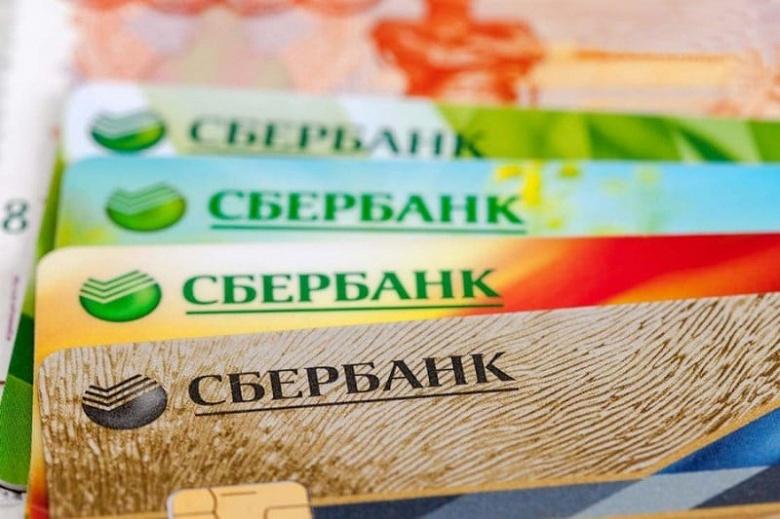 СберБанк предлагает полностью отказаться от пластиковых карт