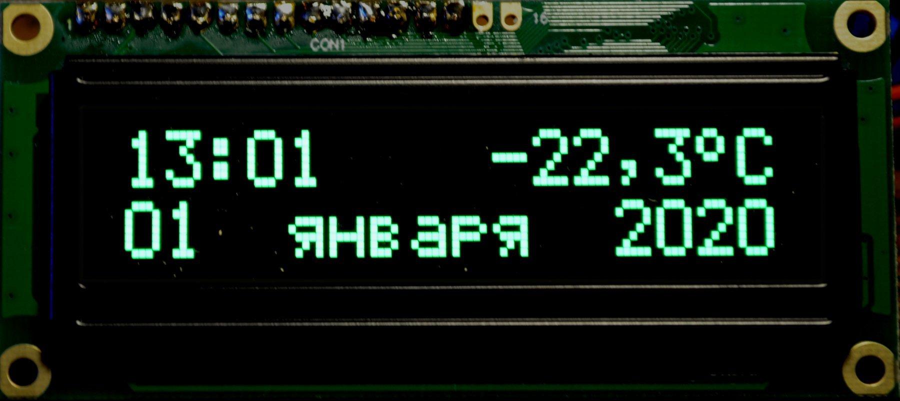 Управление LCD и OLED дисплеями на AVR-ассемблере - 2