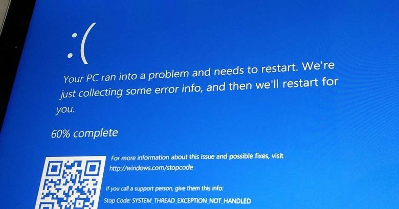 Microsoft выпустила срочное обновление Windows 10 против «Синих экранов смерти»