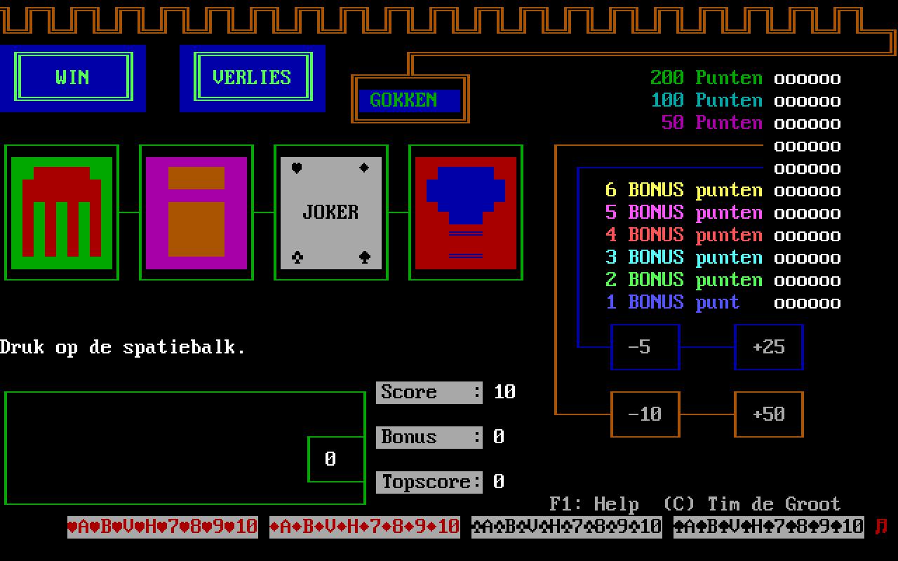 DISTR 3: софт с пятидюймовых дискет - 14