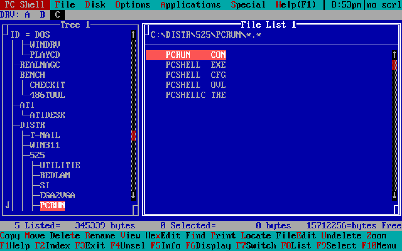 DISTR 3: софт с пятидюймовых дискет - 17