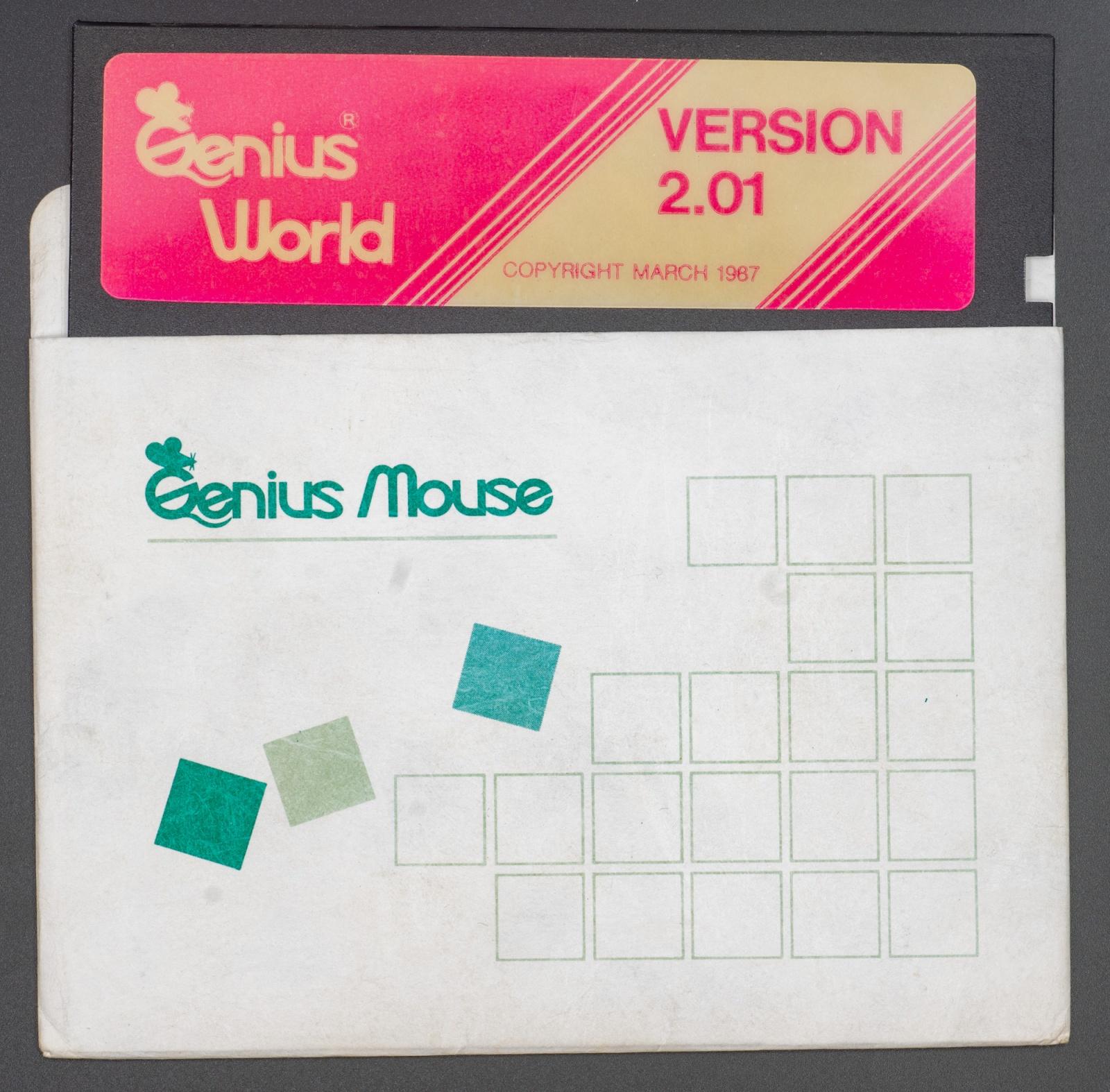 DISTR 3: софт с пятидюймовых дискет - 23