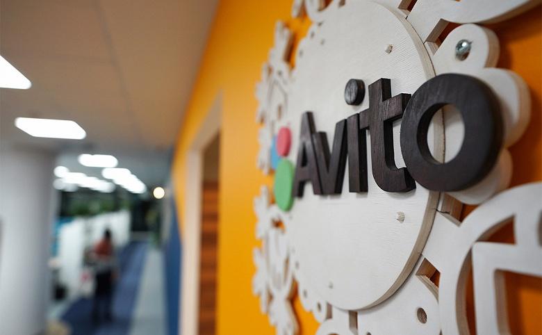 «Авито» выходит на поле Wildberries и Ozon: сервис начал работать по модели маркетплейса