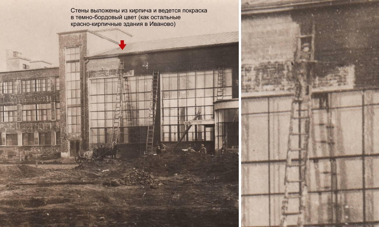 Первый советский вокзал, созданный в конструктивизме - 4