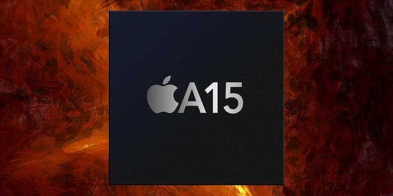 SoC Apple A15 для нового iPhone впервые продемонстрировала свою производительность