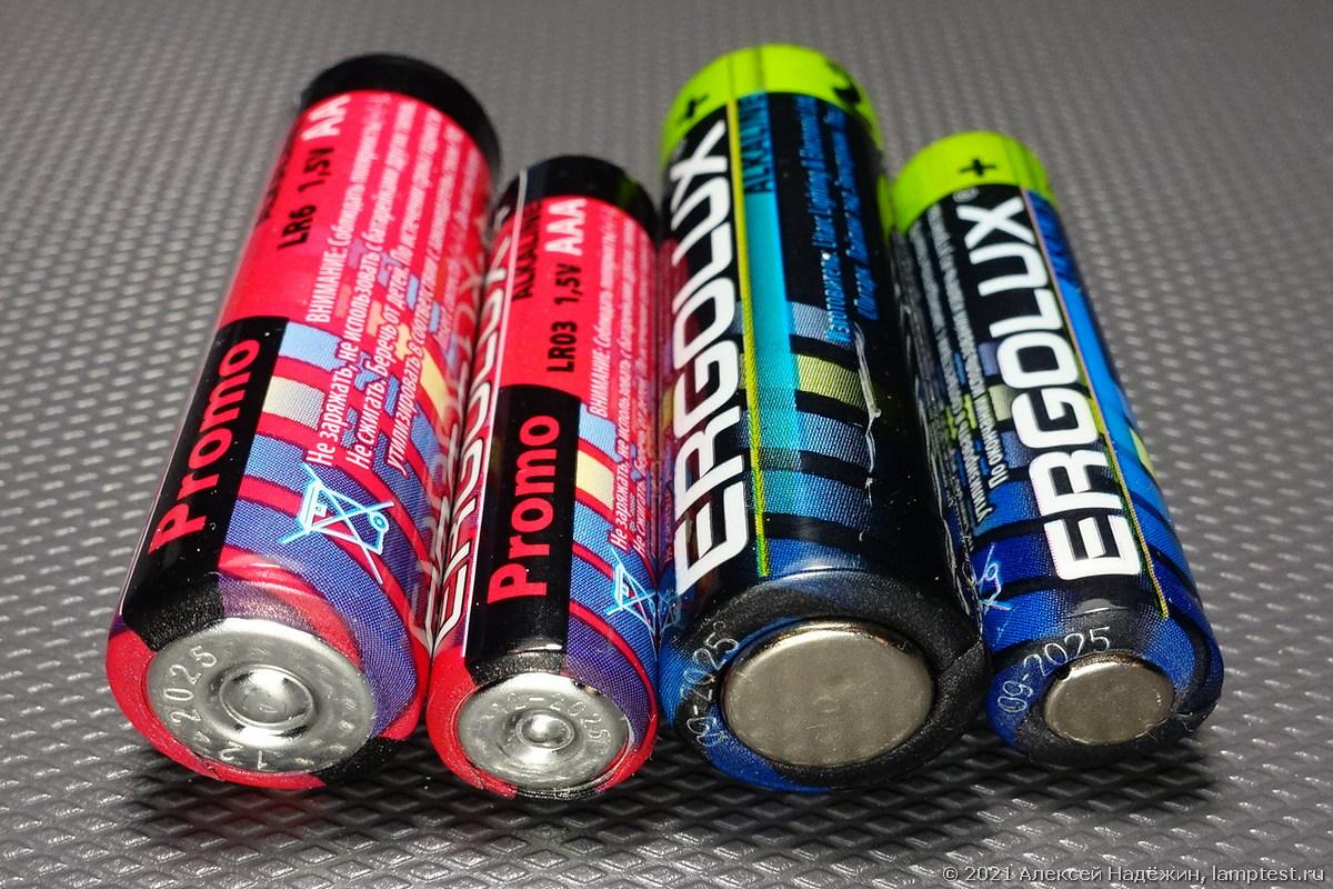Поддельные батарейки в магазинах Светофор - 7