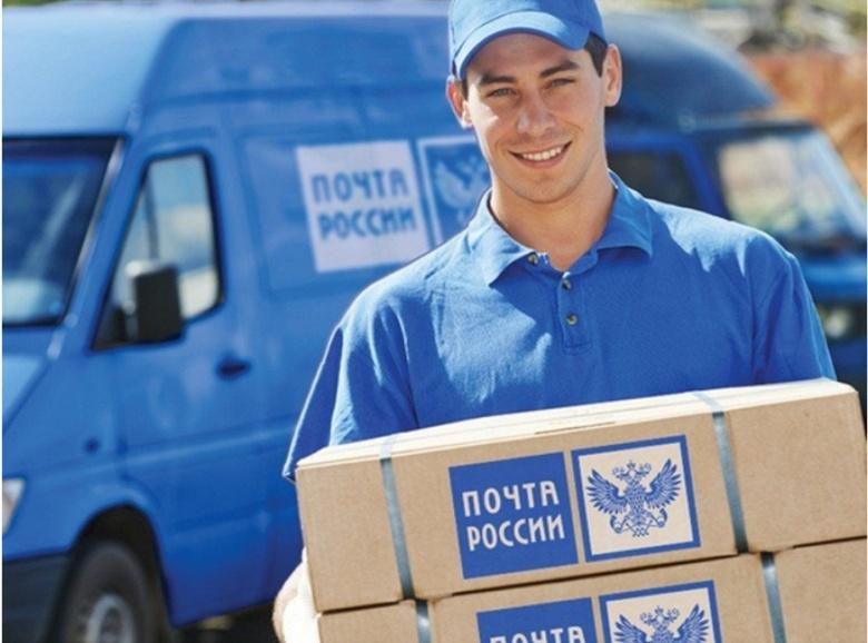 Доставка до двери «Почтой России» из интернет-магазинов стала доступна во всех регионах России