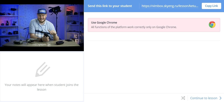 Ничего не работает? Используй Google Chrome!