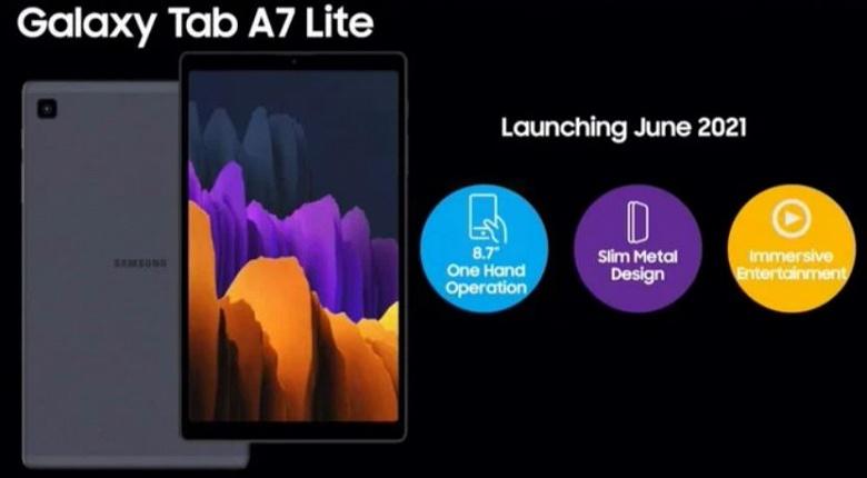 Появились характеристики и изображения новых планшетов Samsung — Tab A7 Lite и Tab S7 Lite