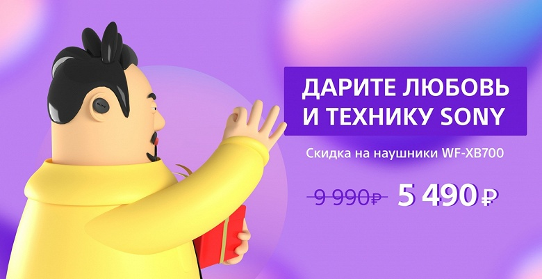 Sony предлагает технику в России по значительно сниженным ценам