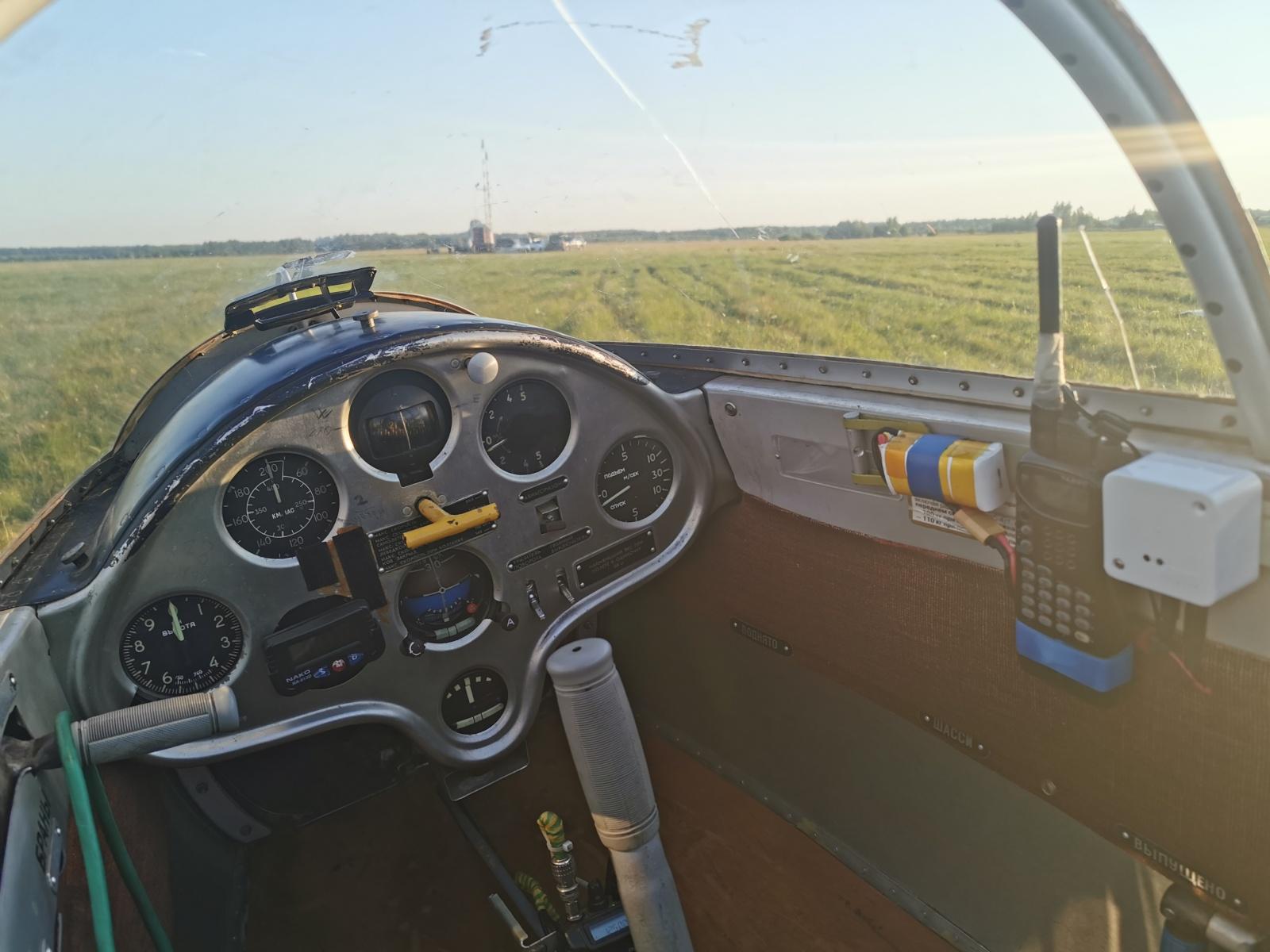 Транспондер на борту Бланик L13