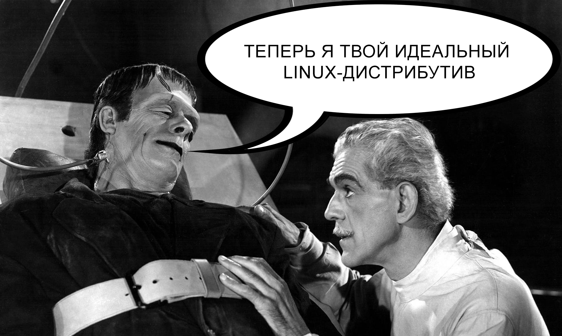 Bedrock Linux: лего-набор для создания идеального linux-дистрибутива - 1