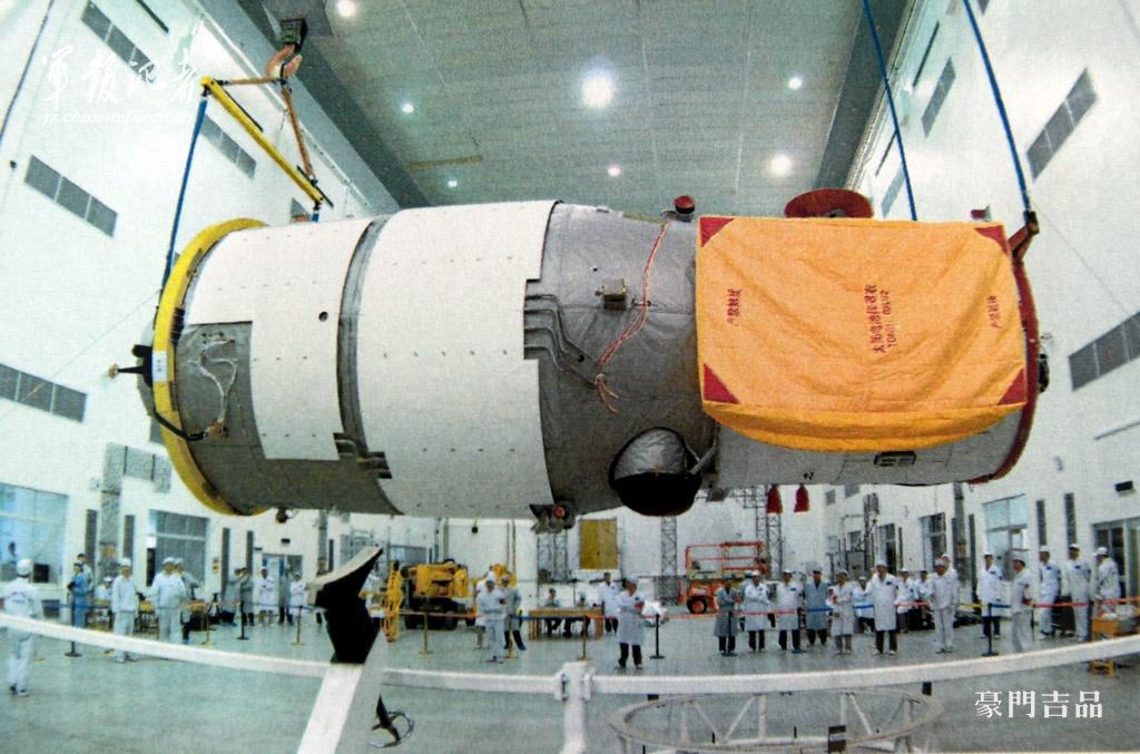 Китай приступил к установке своей космической станции на ракете-носителе для запуска на орбиту - 3