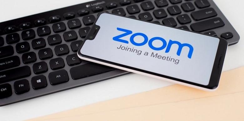 Одна из платных функций Zoom становится бесплатной навсегда