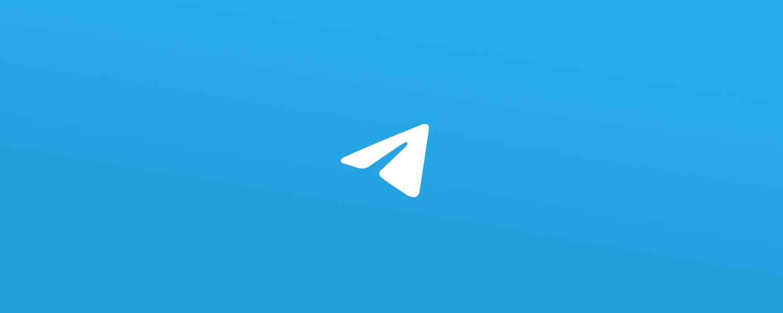 Всё, о чём должен знать разработчик Телеграм-ботов - 1