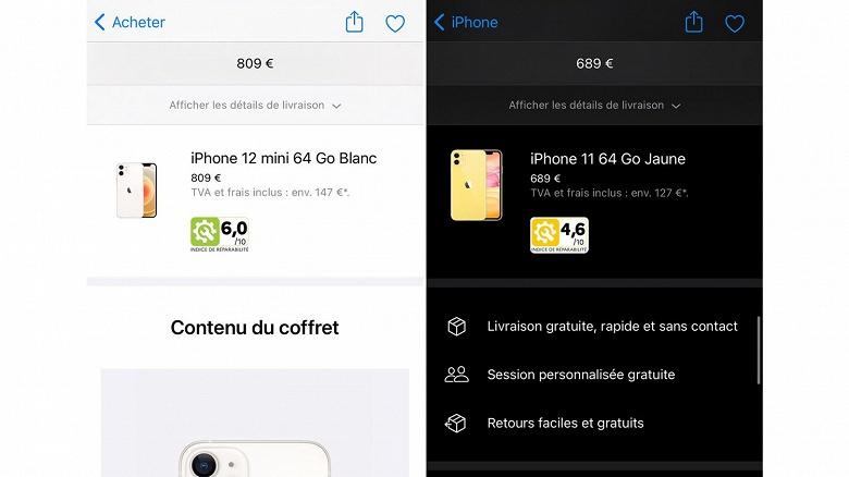 Apple заставили раскрыть пригодность к ремонту iPhone и MacBook