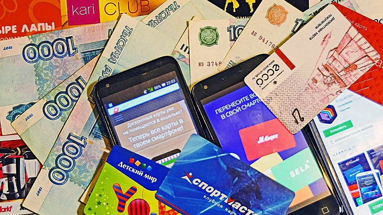Зловред для Android вместо бонусной карты популярных в России магазинов и брендов: потенциальный ущерб превышает шесть млн рублей