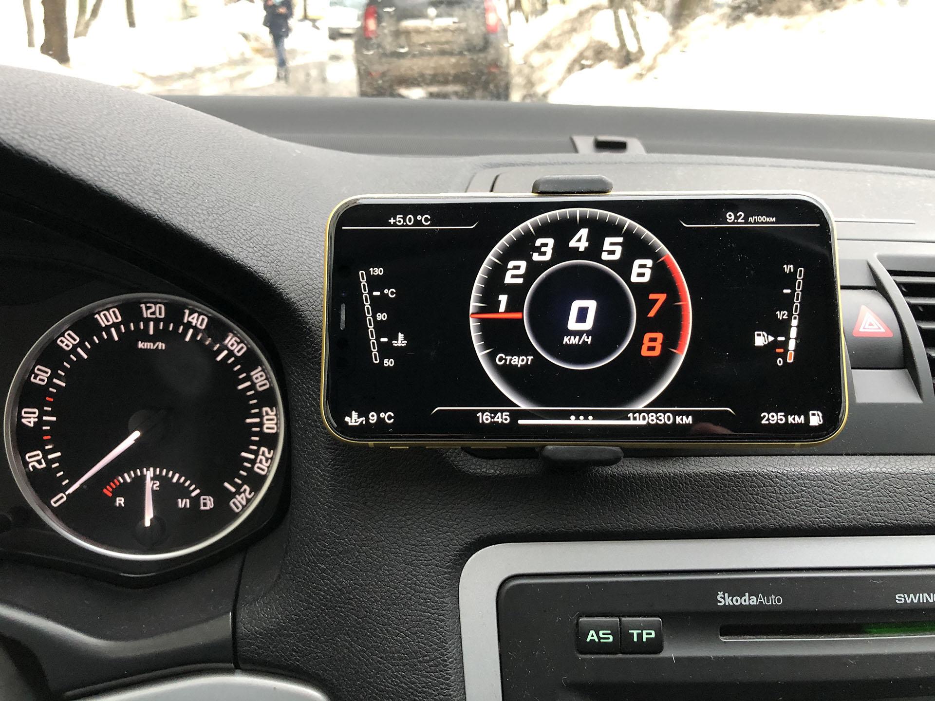 Мобильное приложение VAG Virtual Cockpit