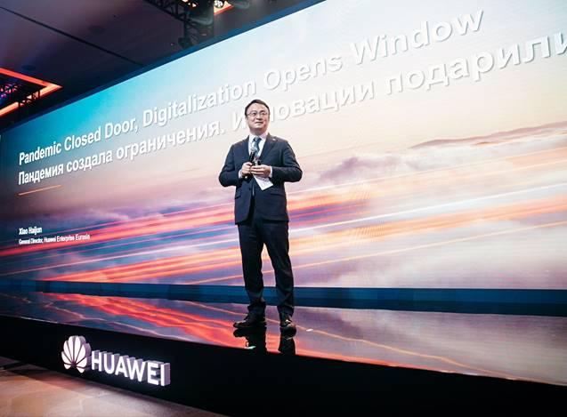 Huawei инвестирует 8,5 млн долларов в развитие российских партнёров