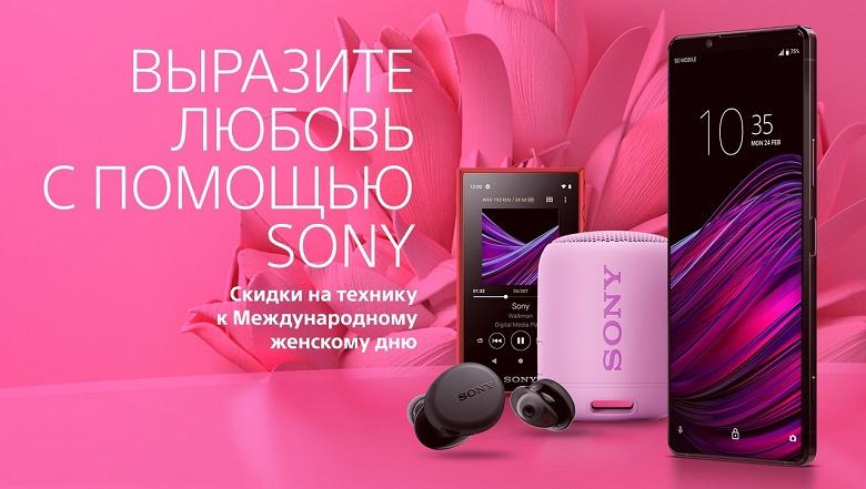 Sony обрушила цены в России — скидки до 50 тысяч рублей на телевизоры, смартфоны, фотоаппараты и другую технику