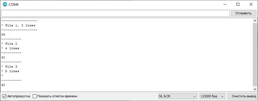 Как подключить содержимое любых файлов для использования в коде C - C++ - 2