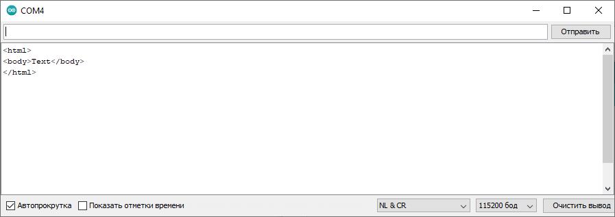 Как подключить содержимое любых файлов для использования в коде C - C++ - 1