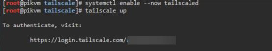 Делаем своими руками: KVM Over IP при помощи Raspberry Pi - 21