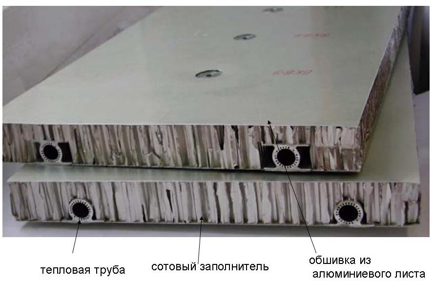 Конструкция космической электроники (ч.1) - 36