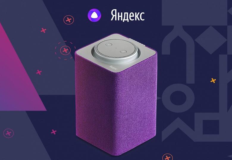 Голосовой помощник Яндекса на взлёте: уже больше миллиона умных колонок используют «Алису»