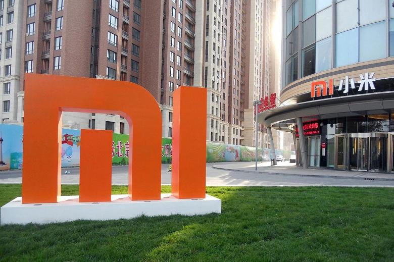 Xiaomi выделяет на выкуп акций 1,29 млрд долларов - 1