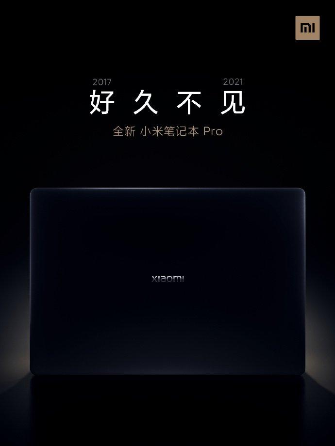 Xiaomi впервые показала свой новый лучший ноутбук