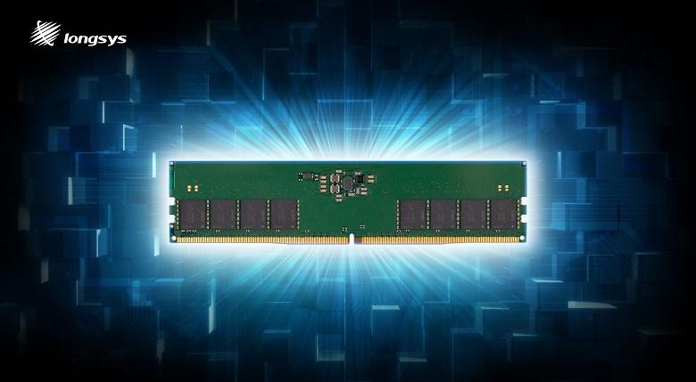 Тесты DDR5 показывают, насколько быстрее будет новая оперативная память