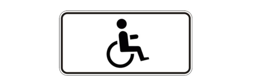 Как мы искали в компанию человека с инвалидностью - 1