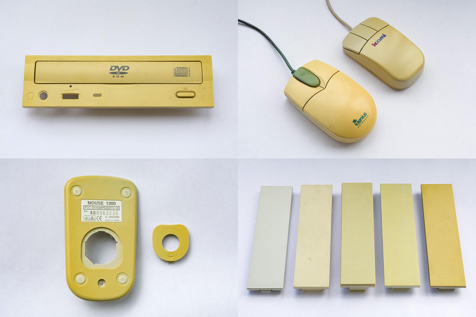 50 оттенков жёлтого. Проверяем на практике технологию Retrobright - 1