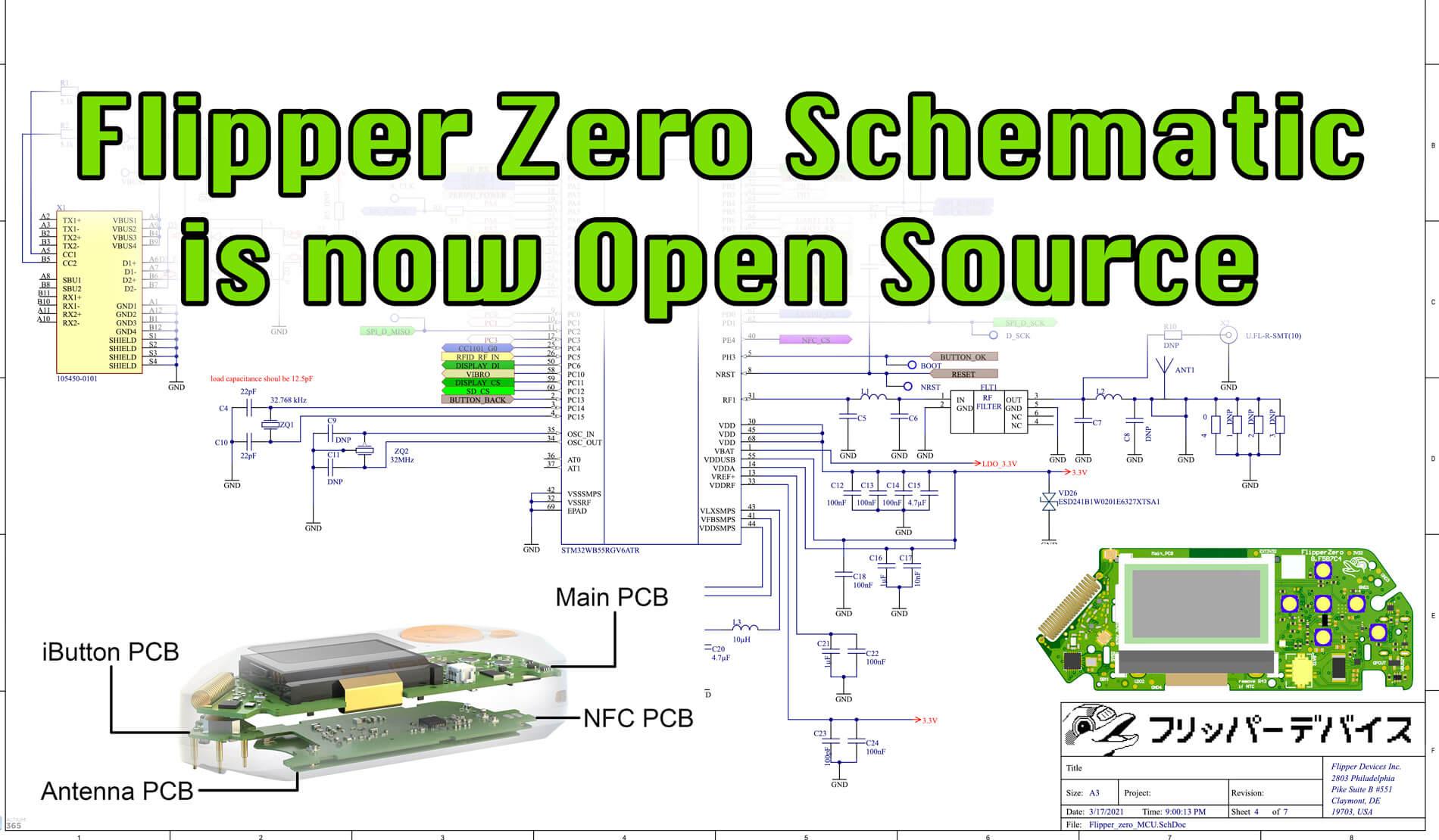 Схема Flipper Zero теперь публична