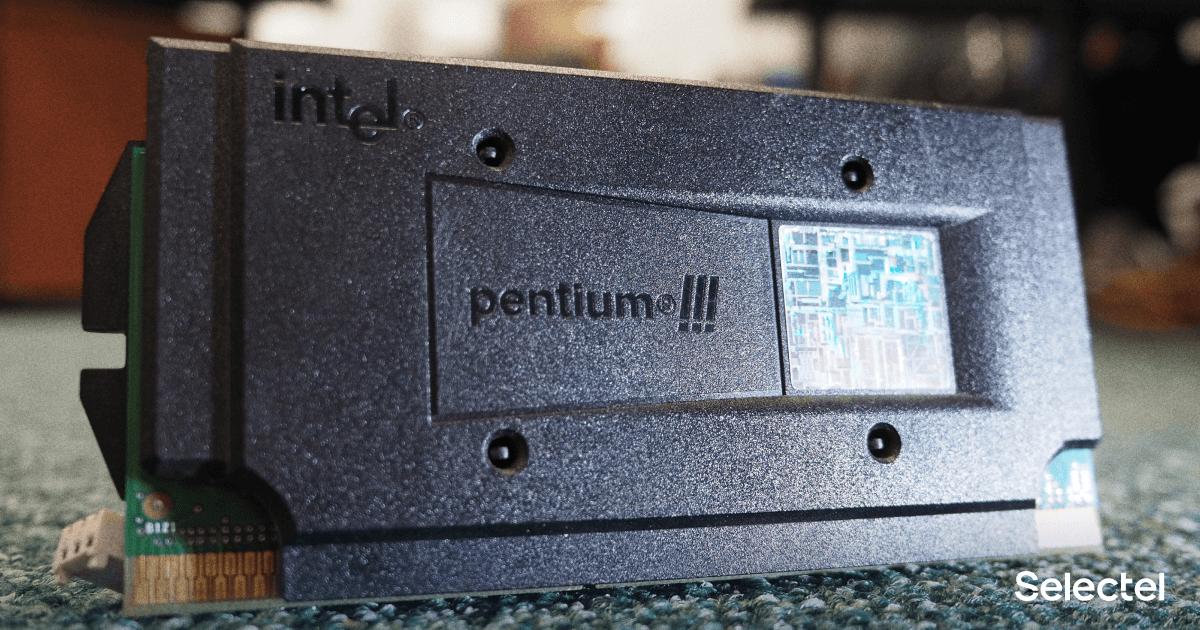 Конец «Золотого Века». История процессоров поколения Intel Pentium III. Часть 1 - 1