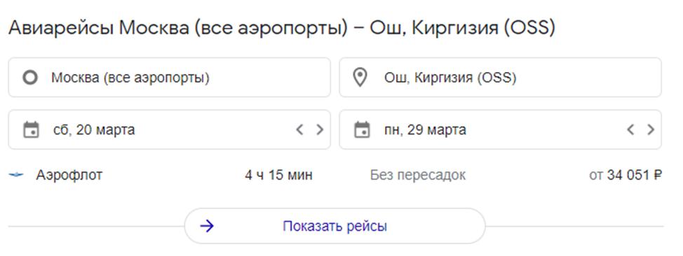 Яндекс – не Рунет, Рунет – не Яндекс: ФАС попросила немного равноправия - 5