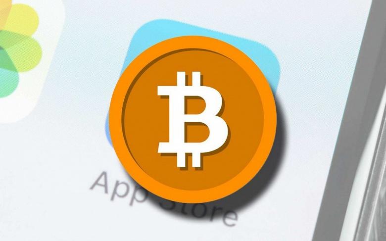 Опубликовав в Apple App Store поддельное приложение, злоумышленники украли криптовалюты на сумму 1,6 млн долларов